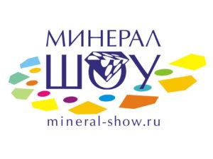 """NGS Masters примет участие в выставке-ярмарке """"Минерал-Шоу"""""""