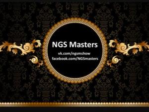 Канал NGS Masters на Ютубе