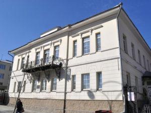 Наша первая постоянно действующая экспозиция открылась в Екатеринбурге