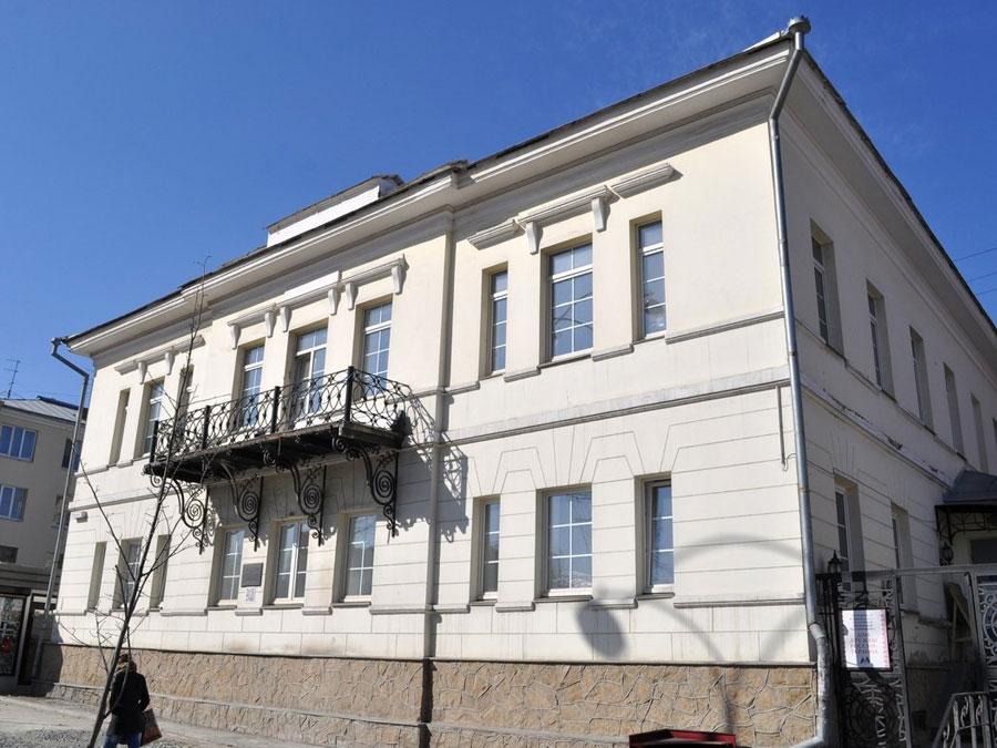 Екатеринбурге Ленина 7